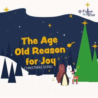 Cartoon image of evening snowy scene with animals singing under a Christmas Tree. Orange text reads The Age Old Reason for Joy